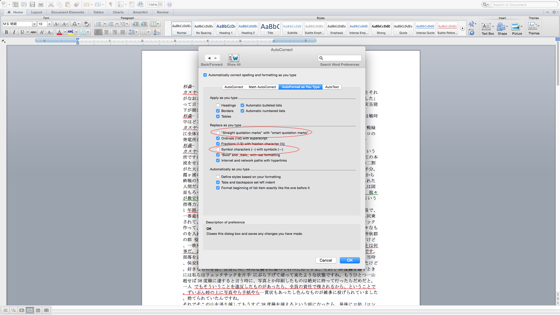 Formatting And Uploading Transcripts To Ohms In English Or Japanese